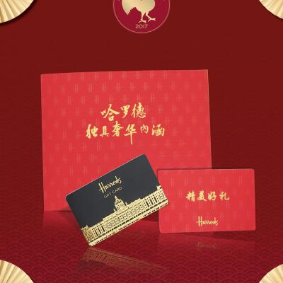 Harrods' Chinese New Year Gift Card